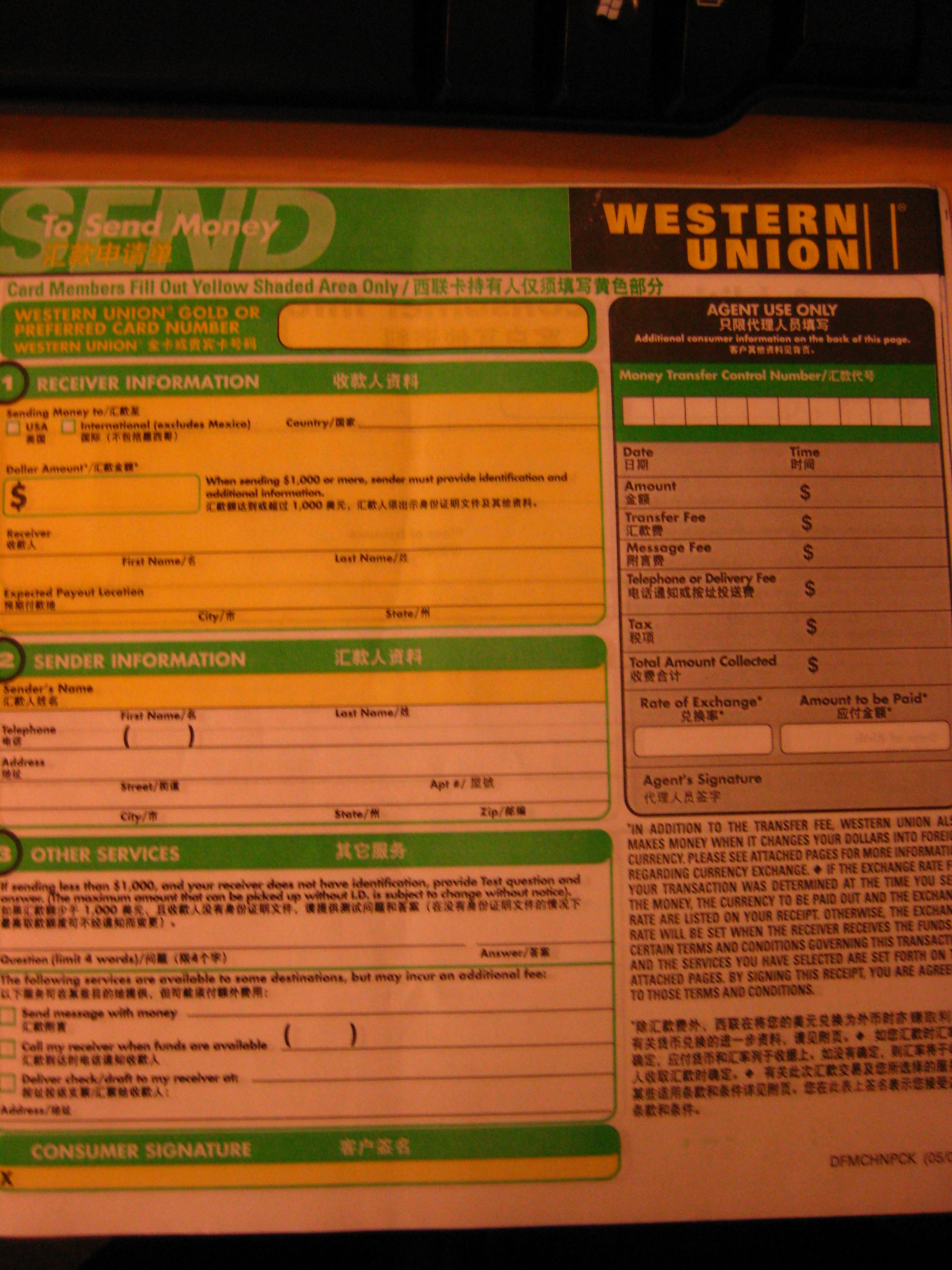 File:Western Union Send-Money jpg - East Broadway, Chinatown