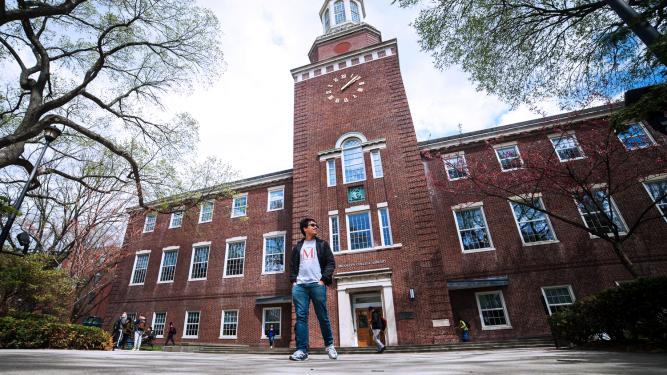 Photo of Brooklyn College