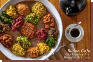 E-Gift Card: Bunna Cafe – Ethiopian Vegan Fare
